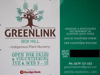 Greenlink Nursery sign